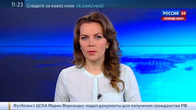 Новости на Россия 24 • В США вагон пригородного поезда упал в реку: 14 пострадавших