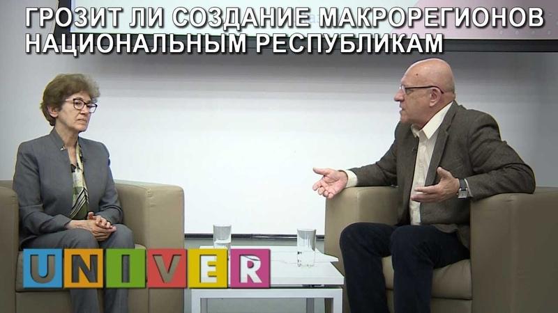 Акцент КФУ. Юрий Алаев Наталья Зубаревич