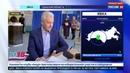 Новости на Россия 24 • ЦИК: утром на столичные участки пришли пожилые и работающие люди
