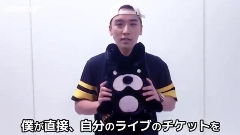 VI初の日本ソロツアー記念SP1000RT達成 V Iから視聴者の皆さまへのコメントを公開 V Iがファンへチケットお届けサプライズ 一体何人のファンへ届けに行くのファンの反応は 番組は27金から3週間にわたってお届け seun