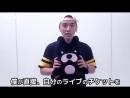VI初の日本ソロツアー記念SP1000RT達成 - V.Iから視聴者の皆さまへのコメントを公開 - - V.Iがファンへチケットお届けサプライズ - 一体何人のファンへ届けに行くのファンの反応は - - 番組は27金から3週間にわたってお届け - seun