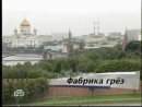 Возвращение Мухтара 3 - 23 серия - Фабрика грёз
