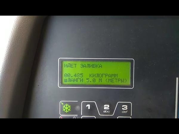 Заправка кондиционера Смоленск - заправка фреона