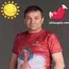Oleg Rovda