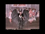 Песня Малефисента Куклы наследника Тутти Театр Моды Вдохновение