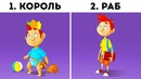 4 Этапа Воспитания Детей Согласно Тибетской Мудрости