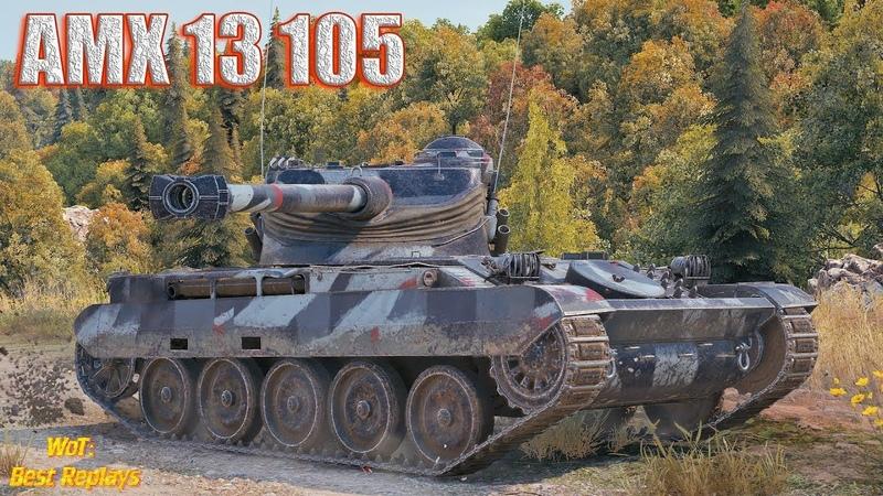 AMX 13 105 : Засвет ! Дамаг ! Тащилово ! 1vs5 * Малиновка