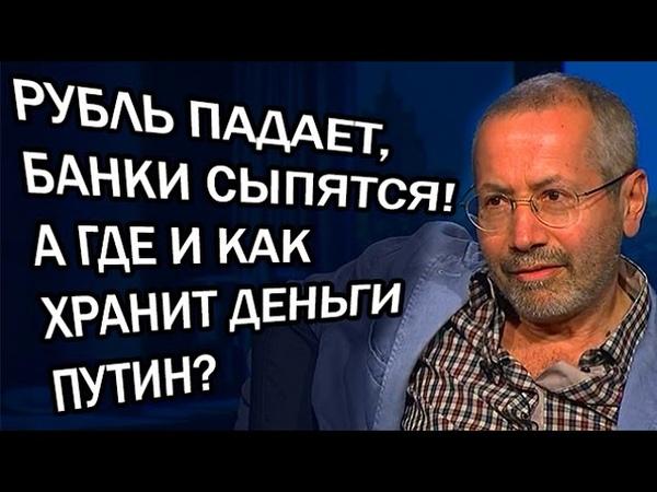 Леонид Радзиховский TAЙHAЯ KУБЫШKA ПУTИHA ГДE OHA