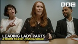 Comedy Short Leading Lady Parts - BBC