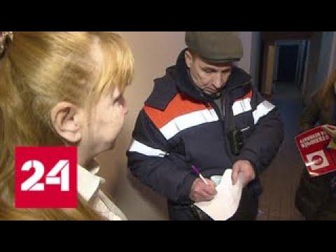 Задолжавшие москвичи могут встретить Новый год без света Россия 24