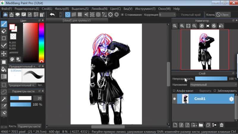 рисование аватарки 1