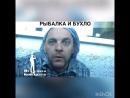 RYBALKA_I_BUHLO-