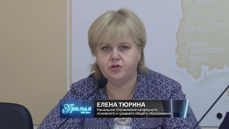 Видеоконференция об изучении башкирского языка в Челябинской области