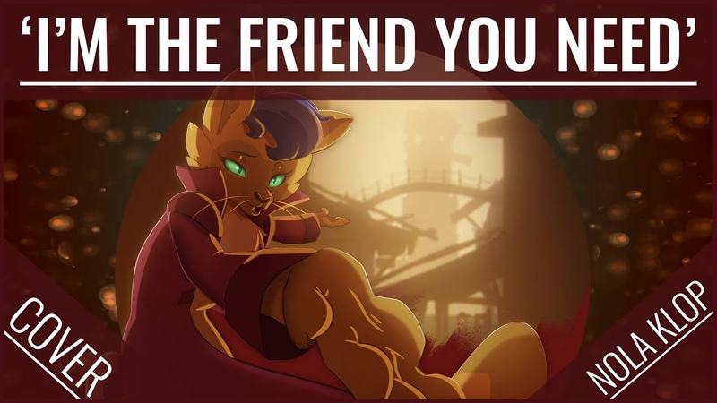 I'm The Friend You Need - My Little Pony: The Movie - Nola Klop Cover