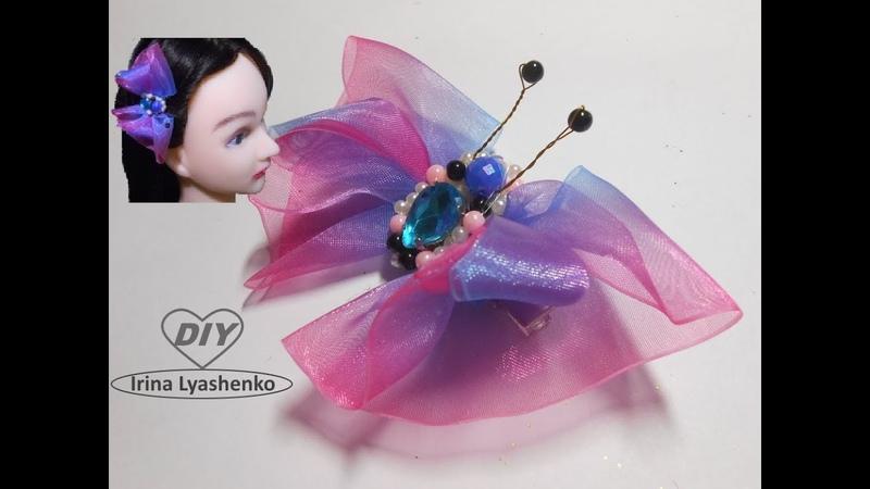 Бабочка из ленты Бантики/Butterfly from the ribbon DIY/ PAP Laço de fita161