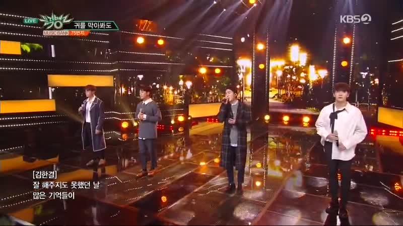 KBS2TV 뮤직뱅크 965회 (금) 2019-02-01 오후 5시