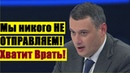 Убери ПЕНУ со рта! Хинштейн ЖЕСТКО спустил на землю украинского эксперта