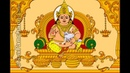 Мантра Куберы Бога богатства и сокровищ Дарует внезапное богатство удачу и процветание