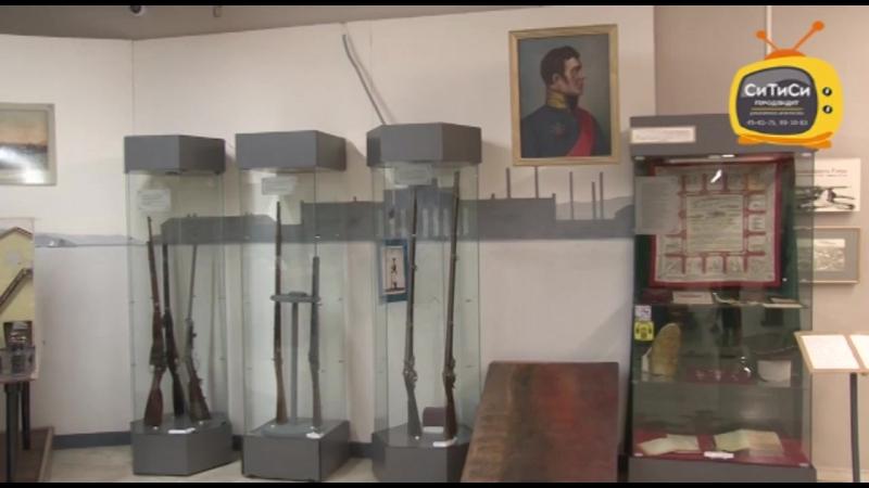 Выставка Во славу Российского оружия