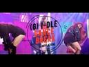 (G)I-DLE ((여자)아이들) DANCE BREAK COMPILATION PART 1