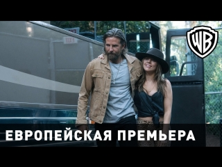 "Lady gaga ft. bradley cooper - shallow (ost. ""звезда родилась"" ) [feat.&.и] гага"