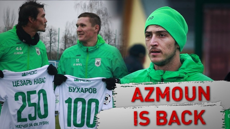 Рубин Локомотив Азмун вернулся Бухаров и Навас юбиляры Акмурзин снайпер