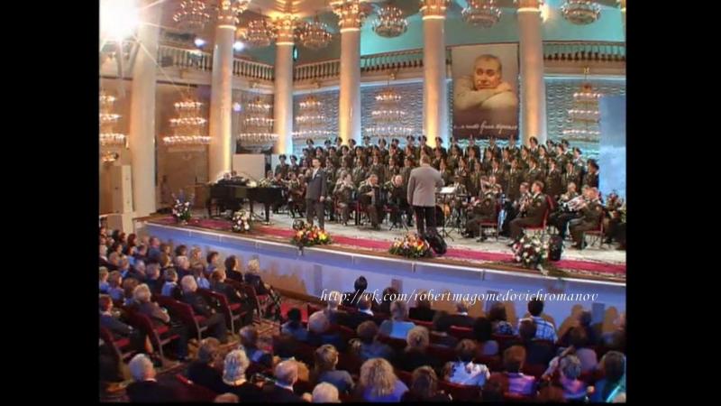 Иосиф Кобзон - Комсомол, комсомол (Вечер памяти Георгия Мовсесяна ...Я часто время торопил 2012)