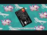 Летите в Таиланд? Оформите Tinkoff Black с 30 валютами