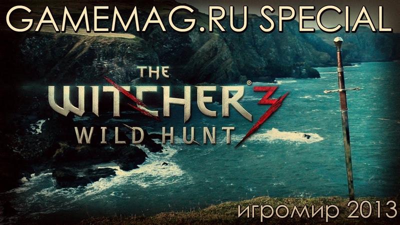 Cyberpunk 2077, Witcher 3, CD Project RED - Michal Platkow Gilewski Inetrview