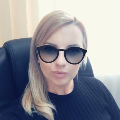 Наталья Холина