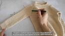 Реглан сверху. Росток спицами. Вязание для начинающих. Расчёт