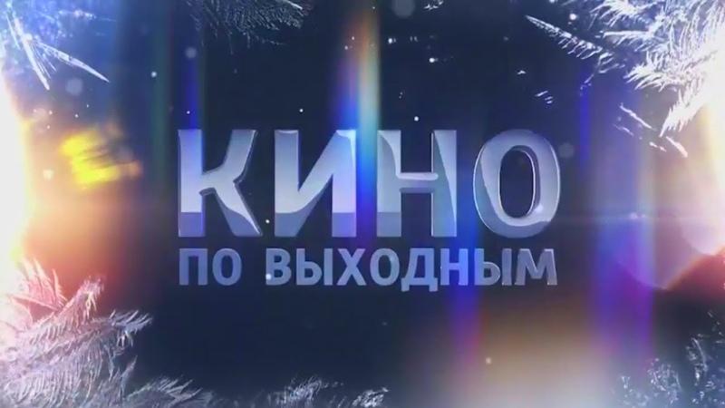 «МЕЖДУ НАМИ ДЕВОЧКАМИ» Новый сезон СКОРО на канале «РОССИЯ»