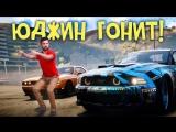 ЮДЖИН ГОНИТ - Asphalt 9