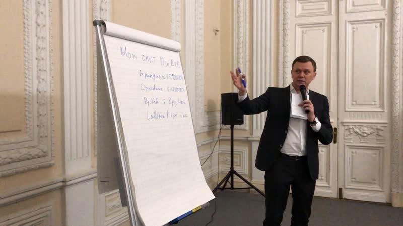 Мастер класс Как построить или прокачать отдел продаж