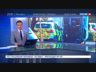 Новости на «Россия 24» • Сезон • Заложников в боулинге взяли из-за замечания о курении