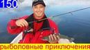 Рибалка на розливі Західного Бугу