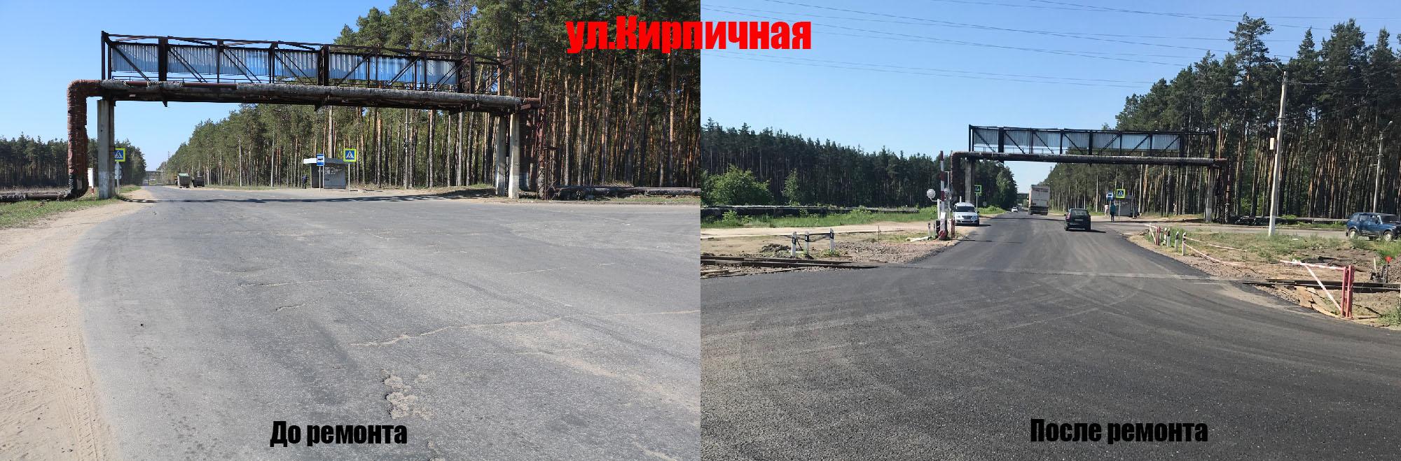 Липчане могут оценить новый асфальт на двух дорогах — Изображение 1