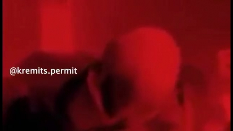 Kermits Permit 18