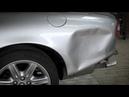 Instandsetzung der Seitenwand an einem Jaguar