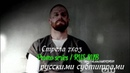 Стрела 7 сезон 3 серия - Промо с русскими субтитрами Arrow 7x03 Promo