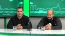 Гости на Радио 2. Алексей Вакуленко, Президент федерации Панкратиона и Илья Гаджей, боец MMA.