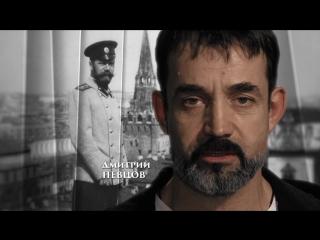 Natalia Poklonskaya évoque la mémoire de Nicolas II (2)
