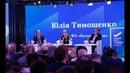За допомогою завищених тарифів влада системно грабує українців Тимошенко