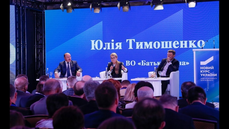 За допомогою завищених тарифів влада системно грабує українців, – Тимошенко