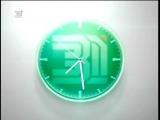 Новости 31 канала. 14 июня