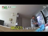 My Ugly Duckling 180610 Episode 91