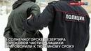 В Солнечногорске дезертира войсковой части Балашихи приговорили к тюремному сроку