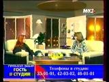 Клара Новикова в Якутске Муз ТВ 2004 г.