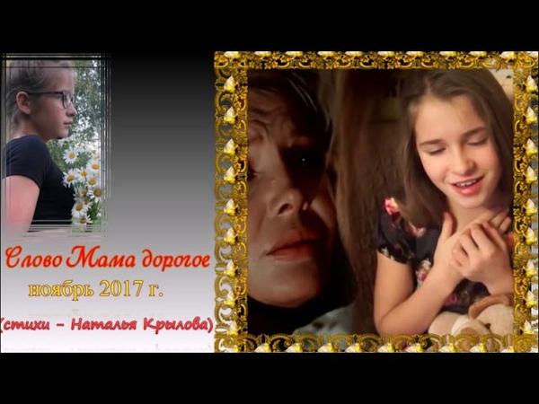 Мария Панюкова. Лирика. Лучшие песни (анонс).