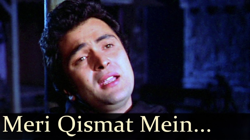 Prem Rog - Meri Qismat Mein Tu Nahin Shayad Kyon Tera Intezaar - Suresh Wadker - Lata Mangeshkar